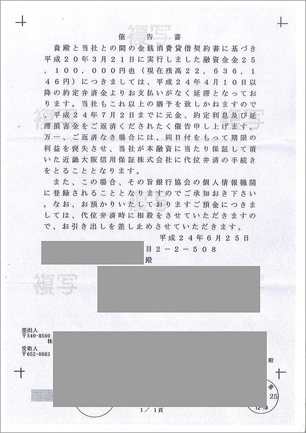 書類イメージ